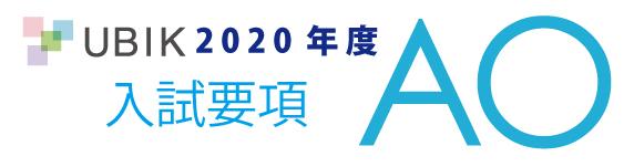 2020AO