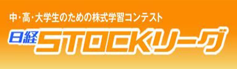 stock22222