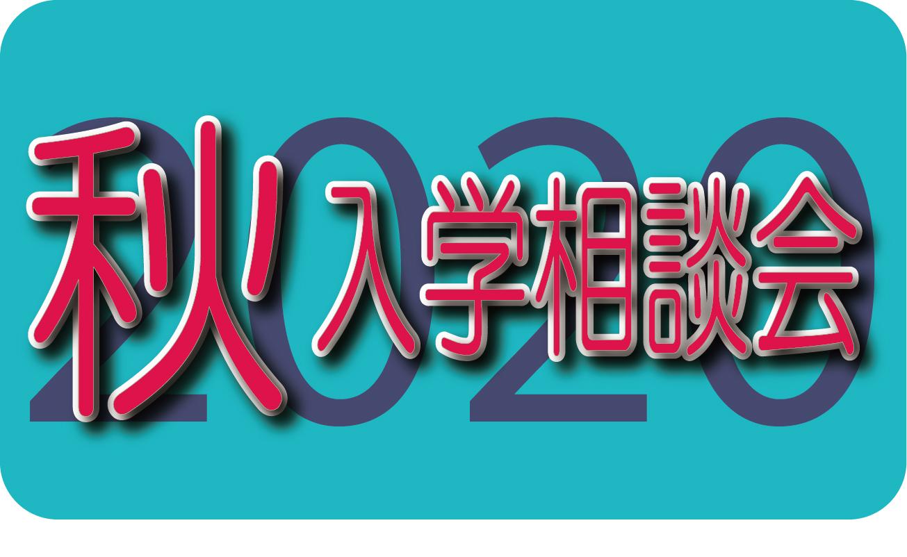 20200828UBIKアイコン